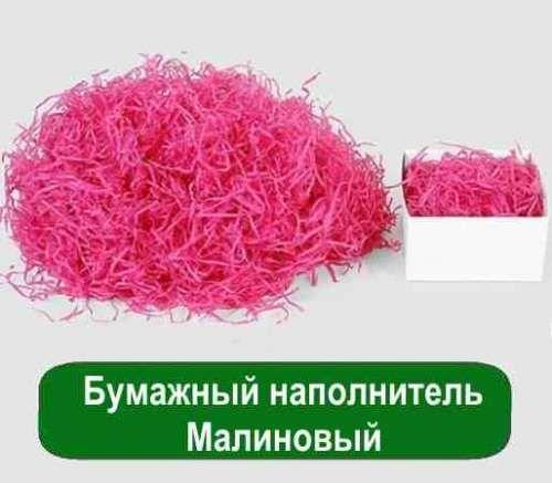 Бумажный наполнитель это отличное решения для декора. Ним можнор декорировать как подарки, так и косметику ручной работы. https://xn----utbcjbgv0e.com.ua/bumazhnyy-napolnitel-malinovyy.html #мыло_опт #декор #для_шоколада  #шоколадоварение #всё_для_шоколада #праздники #подарки #для_детей #красота #рукоделие  #жидкие_масла #натуральные_компоненты #косметика #уход #красота #девушки #натуральная_косметика #масла_для_волос #масла_для_тела #органические_масла    #ингридиенты