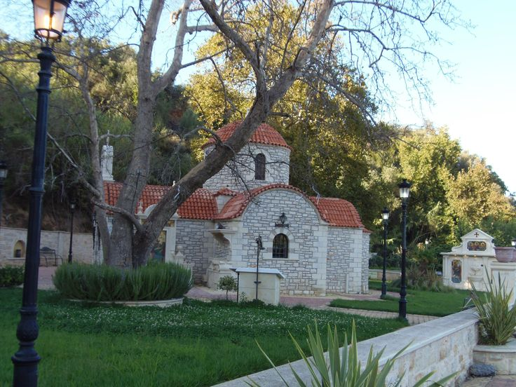 Voukolies - Christos Polentas park