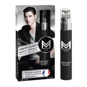 จัดเลย  Mario Maurer For Him น้ำหอม มาริโอ้ เมาเรอร์ ฟอร์ฮิม Perfumed BodySpray (20ml)  ราคาเพียง  245 บาท  เท่านั้น คุณสมบัติ มีดังนี้ น้ำหอมจากตัวตนของมาริโอ้ เมาเร่อ เพิ่มเสน่ห์ชวนหลงใหล กลิ่นหอมเย้ายวนใจ ติดทนนานตลอดวัน