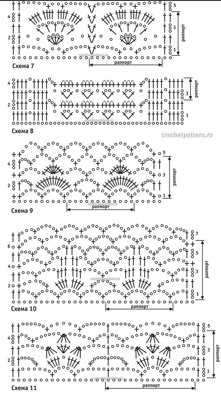 Страница №46. Узоры и схемы для вязания крючком. - 18 Апреля 2013 - Узоры крючком