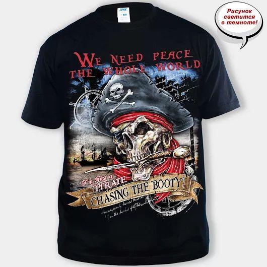 250 грн. Размеры: S, L ,M, L, XL, 2XL.   Грозная пиратская мужская футболка   Футболки. Мужские футболки.  Футболки с принтом.  Рисунок светится в темноте. Пиратские футболки.