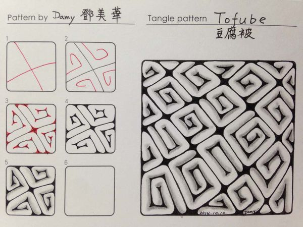 Tofube~Zentangle