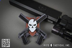 Originally created as an exclusive morale patch for the Silencers Are Legal Shoot we recently attended, weve decided to offer what we have left from the show. A portion of the proceeds from each patch sale goes directly to the American Silencer Association, a non-profit trade association whose mission is to further the silencer industry.