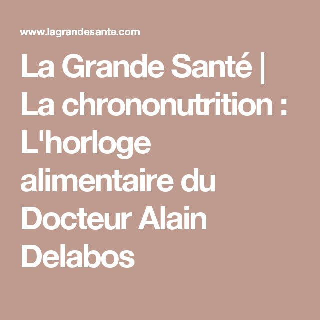 La Grande Santé | La chrononutrition : L'horloge alimentaire du Docteur Alain Delabos
