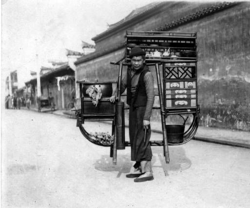 Portable food stall in Shanghai :: Pacific Rim Archive