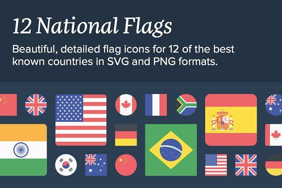 12 National Flags Icon Set by Inktrap on @creativemarket