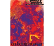 On Being Human, Poetry Potion 2013.01 | edited by zamantungwa. this is the first print quarterly