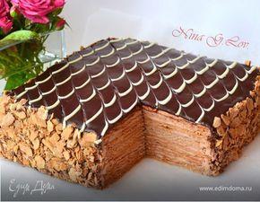 Пока есть вдохновение,делюсь с Вами еще одним вкусным и шоколадным рецептом. На сайте уже есть шоколадные наполеоны от Тани Снежинки и Лизы Оливер. Вот и я туда даже,уж очень любопытно было и мне ...