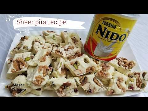 dessert recipe easy dessert simple best dessert sheer pira shir pira shirpera recipe