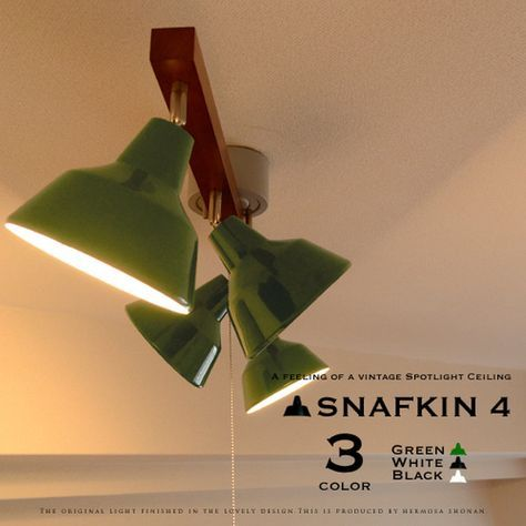 【SNAFKIN4:スナフキン4】スポットライトシーリングライト|4灯|ホワイト/ブラック/グリーン|エコ|省エネ|電球型蛍光灯対応|LED電球対応|照明|ライト|リビング|ダイニング|ヴィンテージ|レトロ|ウッド|可愛い|お洒落【w4】【smtb-tk】【YDKG-tk】【P1115】