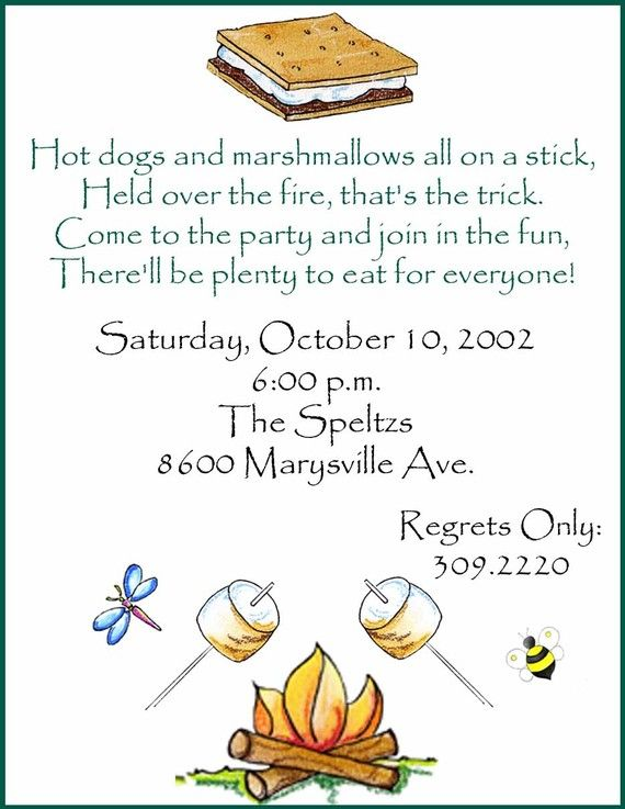 smore invitation campfire invitation camp out bonfire camping party printed or printable invitations - Camping Party Invitations