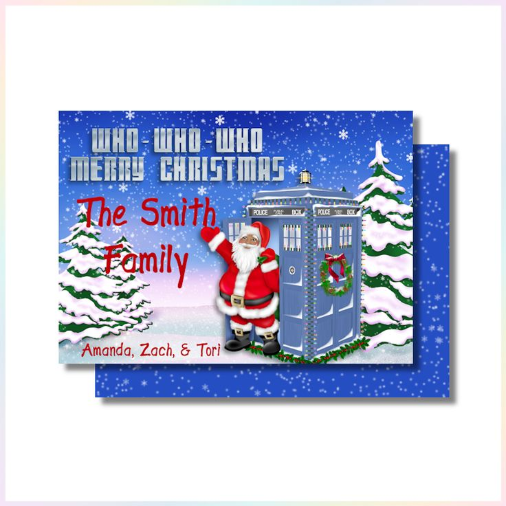 free ecard christmas party invitations%0A Personalized Printable Party Invitations  Announcements  and More