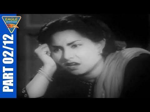 Dholak (1951) Hindi Classical Movie Part 02/12 || Ajit Amir Banu || Bollywood Old Hindi Movies