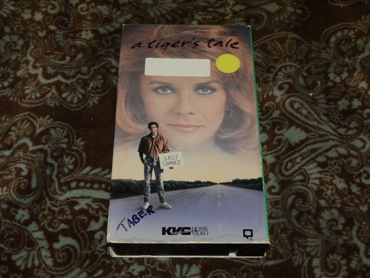 A Tiger's Tale (VHS, 1989) OOP KVC Home Video! Cougar Ann-Margret! *NOT ON DVD*