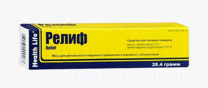 10 препаратов для красоты, которые можно найти в аптеке!