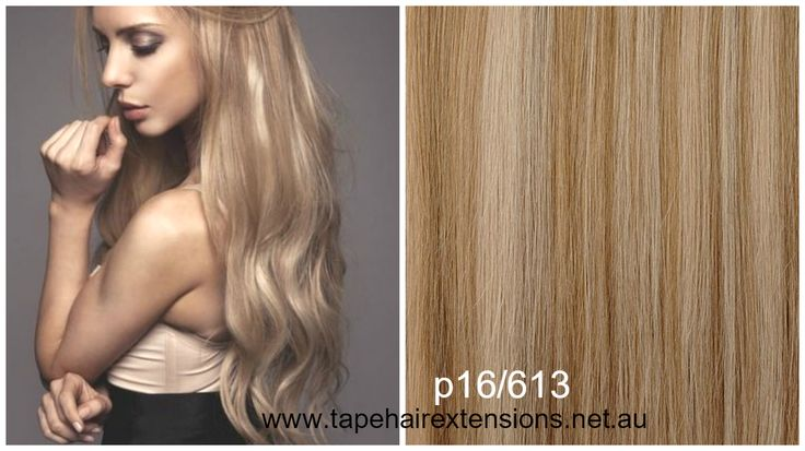 45 best best hair extensions gold coast images on pinterest gold caramel and blonde mix tape hair extensions we supply the worlds best quality and longest lasting tape hair extensions on the market pmusecretfo Image collections