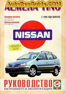 Download free - NISSAN ALMERA TINO (1998+) repair manual: Image:… by autorepguide.com