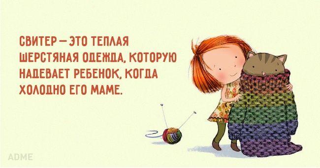 20 открыток про детей и их родителей