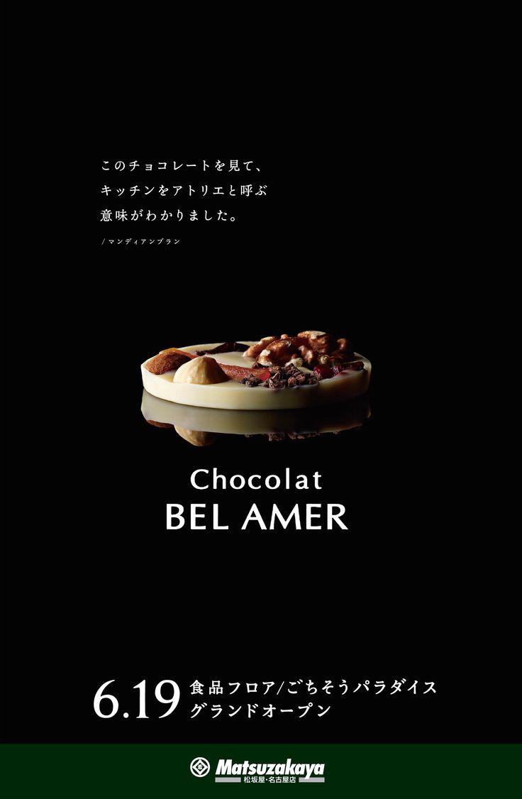food_renewal_hashira_A.jpg