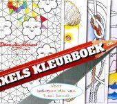 Texels Kleurboek - Webshop - VVV Texel  Voor u als liefhebber van het waddeneiland Texel heeft Daan van Loenhout deze kleurplaten ontworpen.