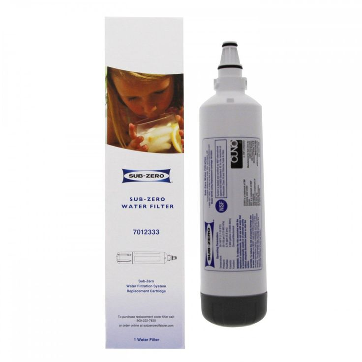 Sub Zero 7012333 Uc 15 Ice Maker Water Filter Menswatches