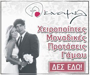 E-Deals & More: ENAMEL - Στο Enamel δημιουργούμε χειροποίητα είδη γάμου και βάπτισης με κάθε είδους υλικό. Δημιουργούμε στέφανα γάμου βιβλία ευχών και άλλα αντικείμενα γάμου-βάπτισης στη σφαίρα της φαντασίας μας. Έπειτα τα υλοποιούμε για να σας προσφέρουμε ξεχωριστά είδη γάμου-βάπτισης και κοσμήματος για τις πιο ξεχωριστές μέρες και ώρες της ζωής σας.