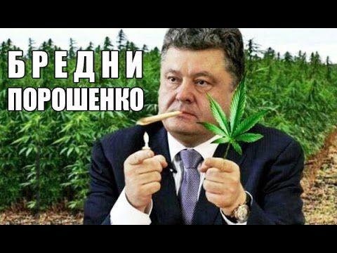 Анатолий Шарий. Бредни Порошенко