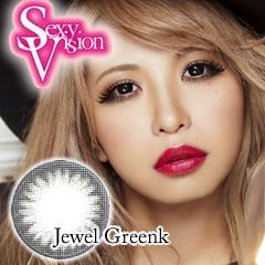 【SexyVision ジュエルズグリーン(1箱2枚入り)】  宝石級の瞳を演出するカラーコンタクトSEXY VISION。  人気のモデルや有名人にも愛用者が多く、発売以来絶大な人気。  当店特別価格1,980円(税込)