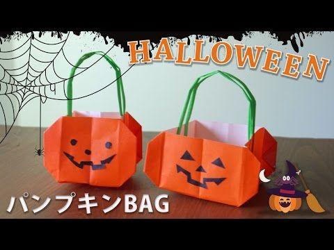 【ハロウィン】 カボチャのお菓子バッグの作り方【ビエボ】 | ハンドメイド - YouTube