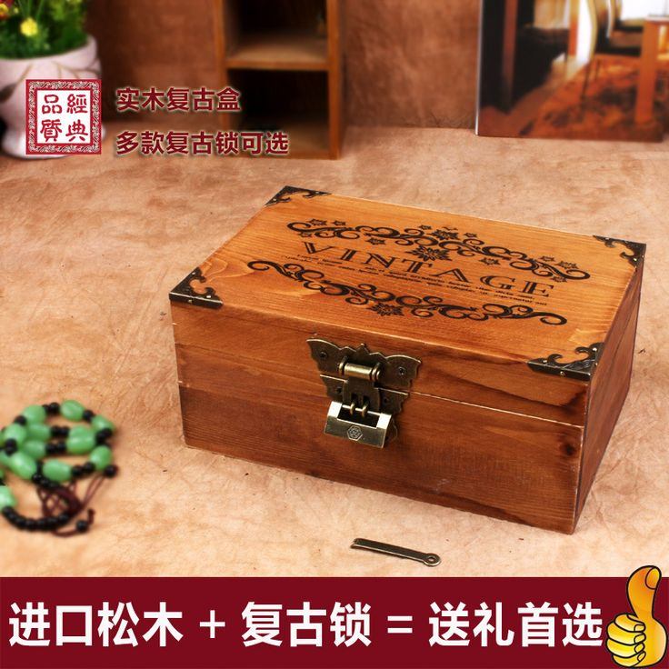 Zakka retro hot new small wooden box with lock storage box finishing the desktop storage box to do the old wooden wood