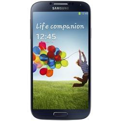 Samsung Galaxy S4 - its allready amazing..