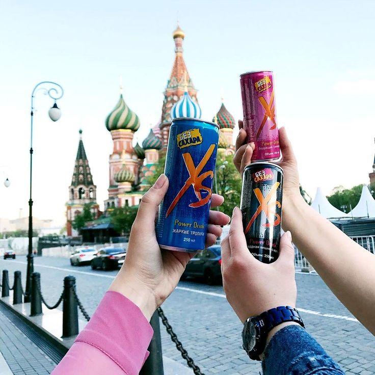 Лето! Прекрасный повод собраться веселой компанией 👫 и отправиться на встречу новым приключениям! 👣  Проведи этот вечер в кругу друзей! 😉  #XSPowerDrink #xsrussia #xsnation #xsnation_rus #энергияуспеха #бодрость #позитивнаяэнергия #праздники #деньдрузей #вместевеселее
