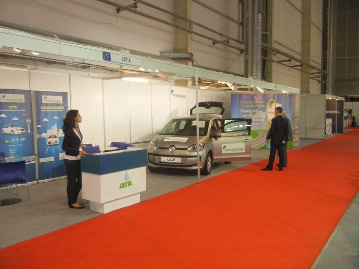 Η ΔΕΠΑ στην Έκθεση Athens Motor Show 2013.
