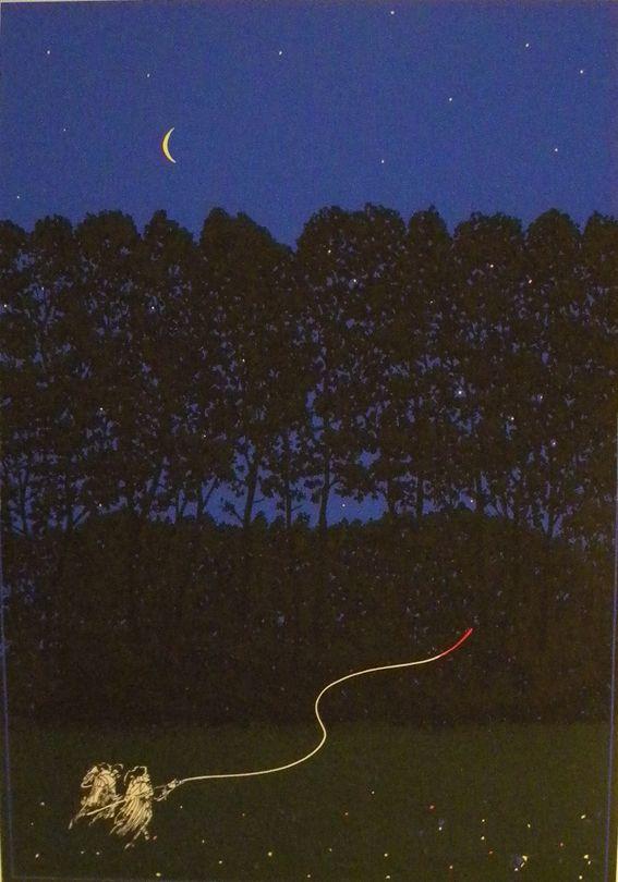 """Juhani Linnovaara, 1978, litografia-serigrafia, 48x33 cm, edition 100 - Salkusta """"14 suomalaista runoilijaa ja taiteilijaa"""" - Galleria Bronda 2016"""