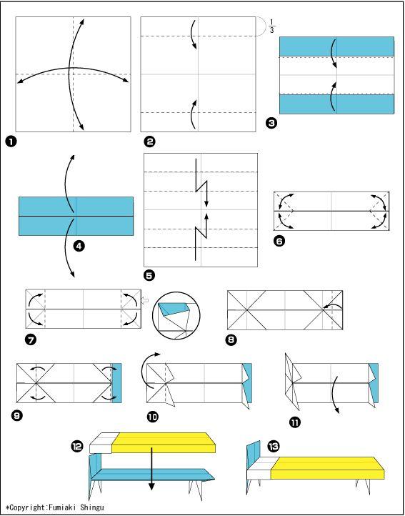 Оригами кровать   Схема и видео   Скачать оригами бесплатно!