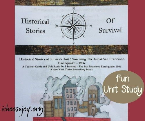 "Historical Stories of Survival, a review of the 1906 Earthquake unit study based on the popular ""I Survived"" book. My kids loved it! I think yours will, too!"