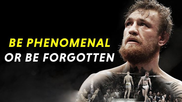 BEST MOTIVATIONAL VIDEO EVER - BE PHENOMENAL [HD] <3 <3