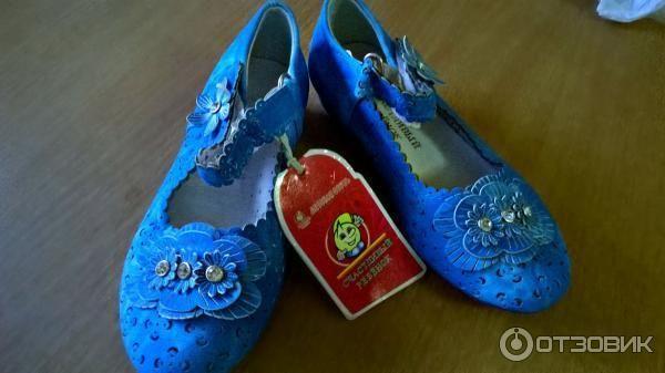 Детская обувь фирма счастливый ребенок