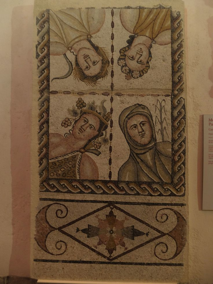 Museo Arqueològico Regional . Mosaico de la Casa de Baco