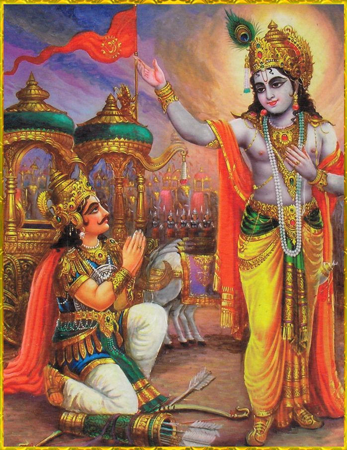 krishna and arjuna relationship