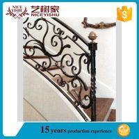 cheap price interior stairs railing designs,decorative wrought iron indoor stair railings,prefab metal stair railing