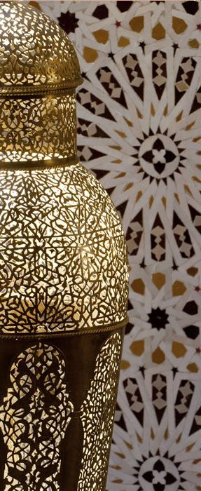 Detailing on a famed Yahya lamp from the Royal Mansour in Marrakech.