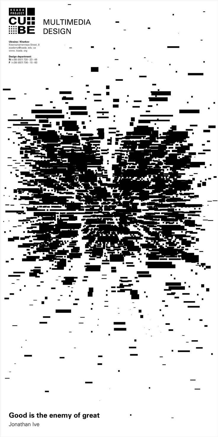 Multymedia design poster/ Kinetic typography