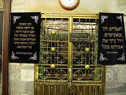 Cave of the Patriarchs - Wikipedia, the free encyclopedia