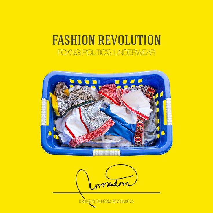 We believe that this time, when #populists, #haters or #nationalists are winnnig is going to end.  Until then we try to make a revolution! www.maszaryk.com - *underwear which connects nations* #lovehasnoborders #madeinczechoslovakia #underwear #fashionrevolution #love #undergarment #revolution #nice #punk