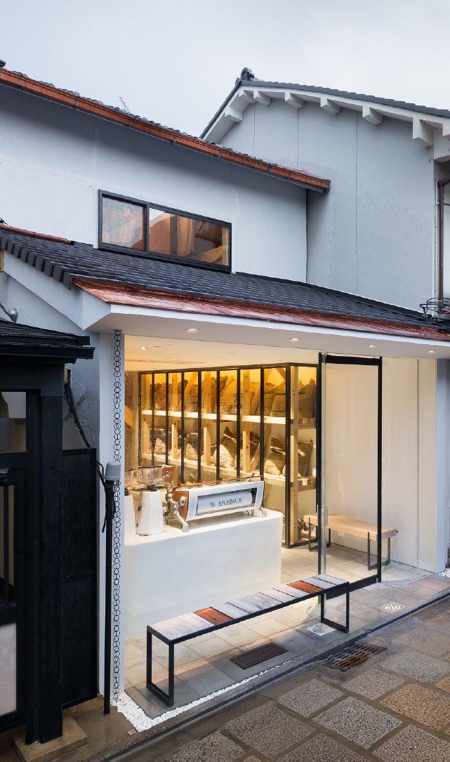 Kyoto | Drink | Arabica