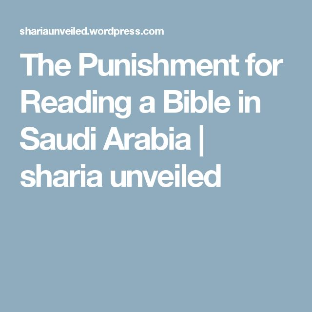 The Punishment for Reading a Bible in Saudi Arabia | sharia unveiled