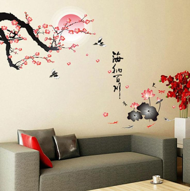 Best Japanese Images On Pinterest Cherry Blossoms Wall - Custom vinyl wall decals large   how to remove