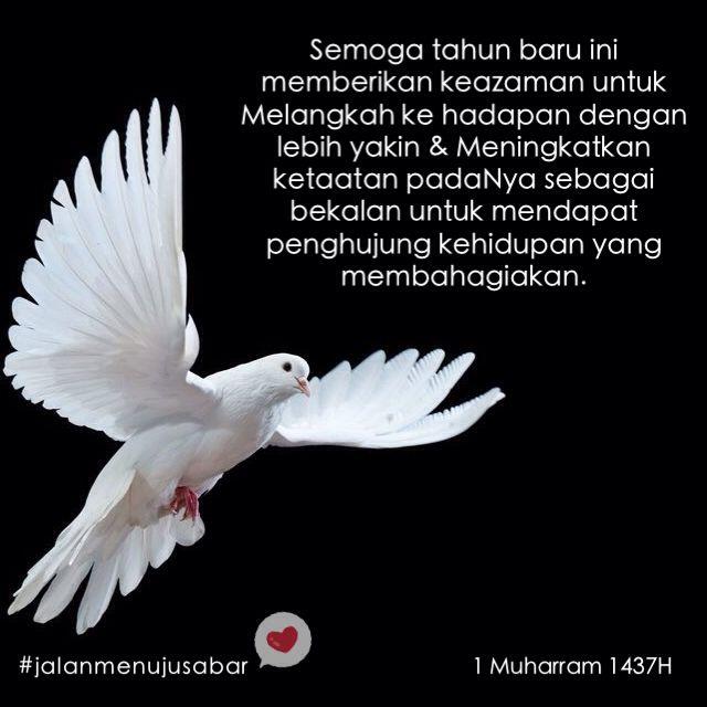Salam Ma'al Hijrah 1437H