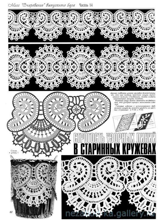 Gallery.ru / Фото #98 - 124 - nezabud-ka